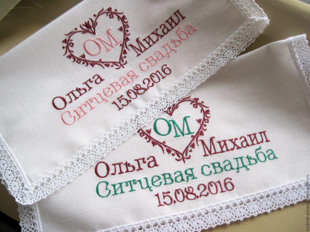 годовщина свадьбы