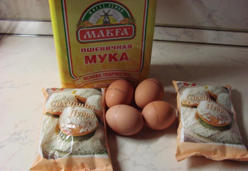 Ингредиенты для Савоярди