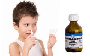 Перекись водорода для детей