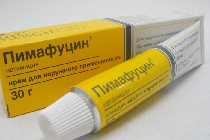 Пимафуцин от стоматита