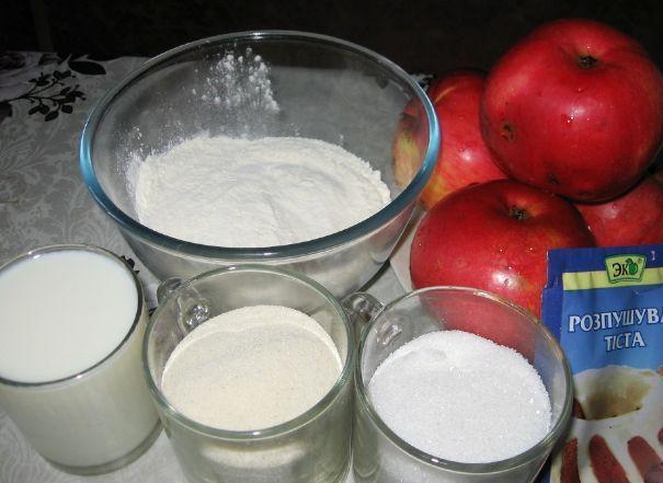 Пирог по-болгарски, ингредиенты