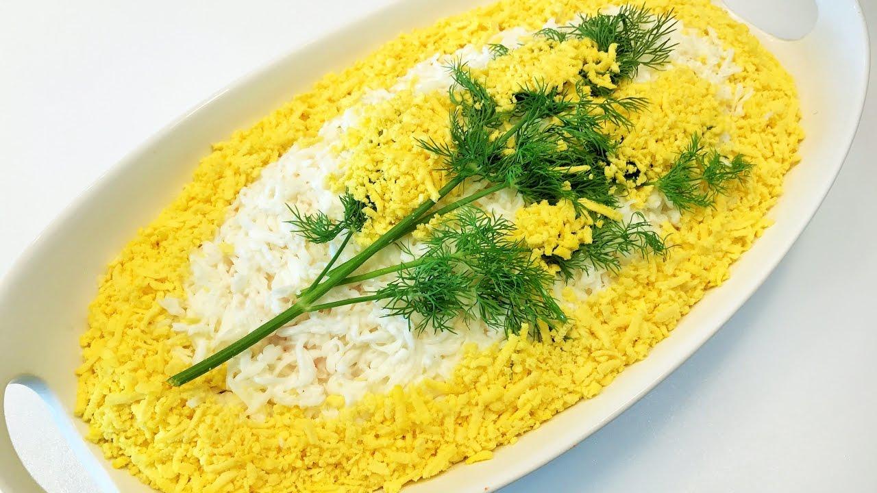 Украшение салата мимоза зеленью