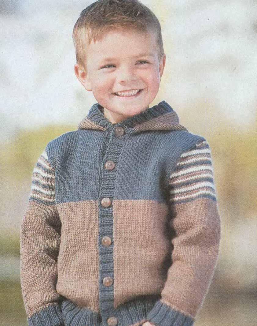 Вязаный кардиган для мальчика