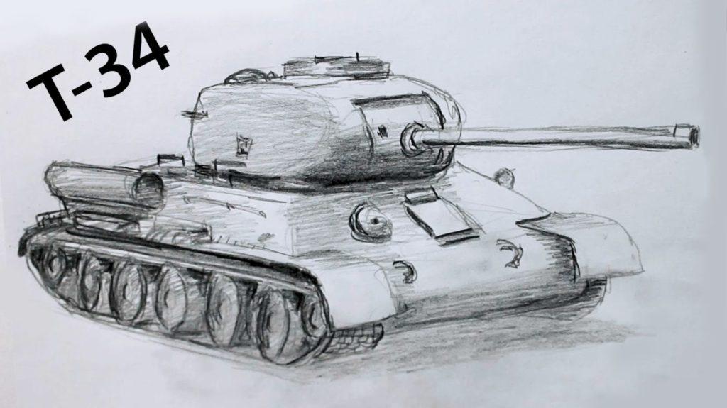 Т-34 рисунок