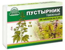 Таблетки экстракта травы