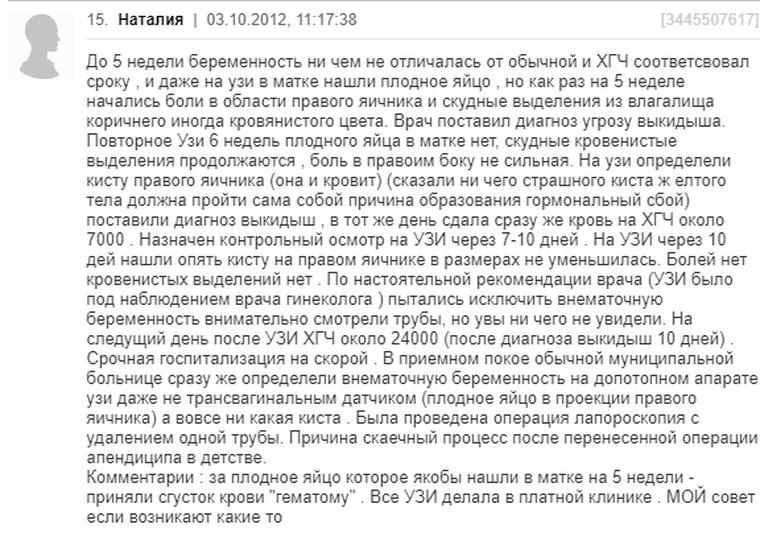 история ВБ