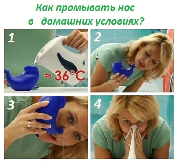 Можно ли промывать нос обычной солью